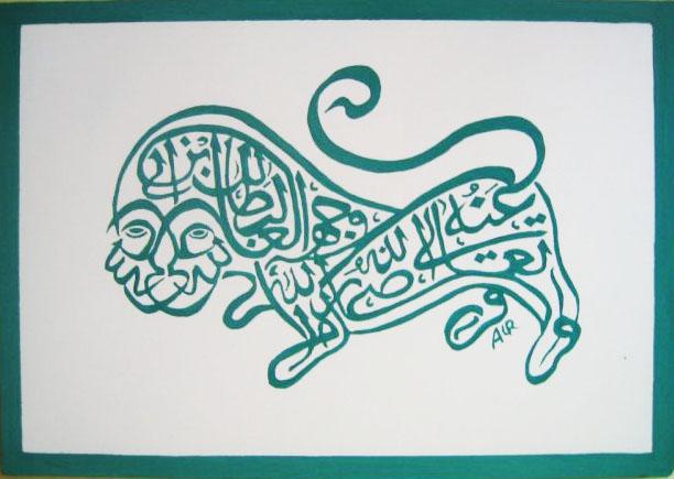 les noms de lion en arabe